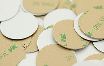RFID-Klebetag von Mada